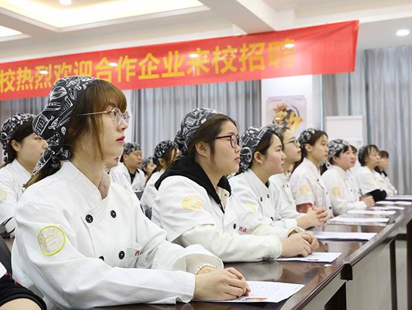 陕西新东方名企定向班-招聘会